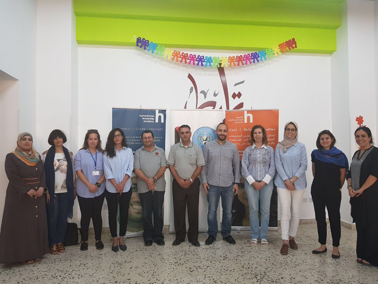 Jordan Collaboration Centre Gathers Experts To Develop A Humanitarian Learning Lexicon